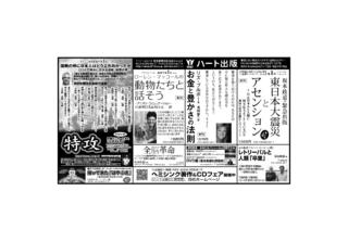 110613ハ_東日紡膺椋劔・割荻鞣.jpg