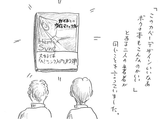 Jo[fUC.jpg