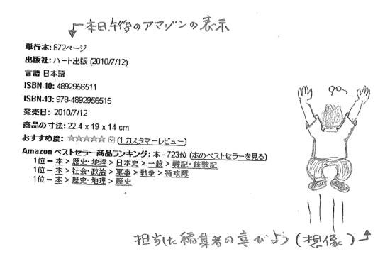 A}]j1.jpg