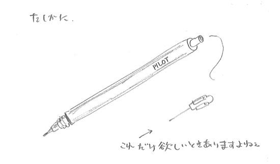 nY}X.jpg