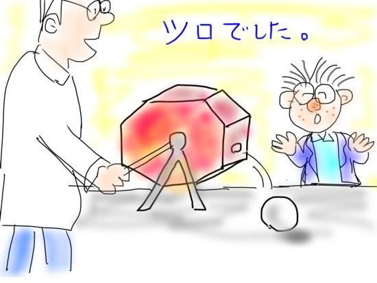 シロ - 1.jpg