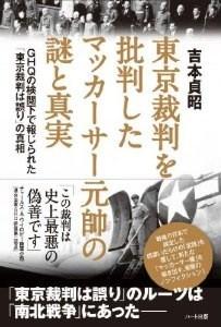 マッカーサー元帥 - 1.jpg