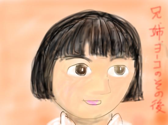 ヨーコの顔.jpg