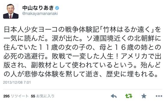 中山 - 1.jpg