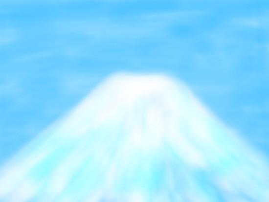 富士 - 1.jpg