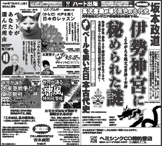 広告伊勢 - 2.jpg