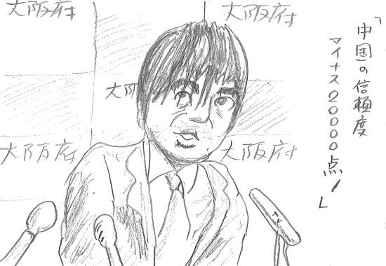 橋下知事.jpg