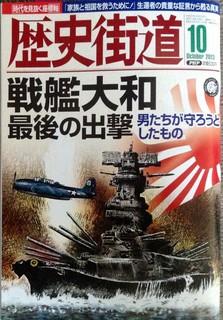 歴史街道_.JPG