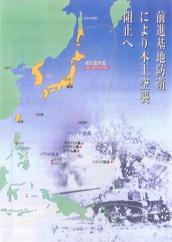 絶対国防圏 - 1.jpg