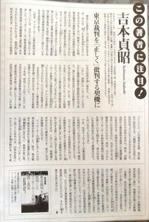 記事_.JPG