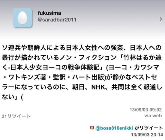 3ツイ_.jpg