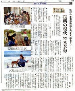 3月4日−読売チョコ001.jpg