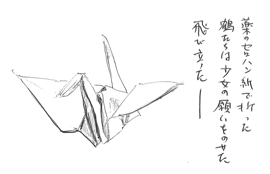INORI-いのり−.jpg