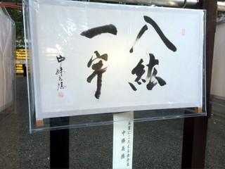 asahi 1.jpg