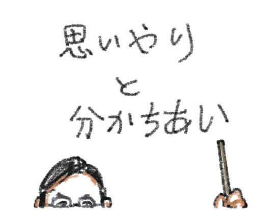 asennsyonnosyakai - 1.jpg
