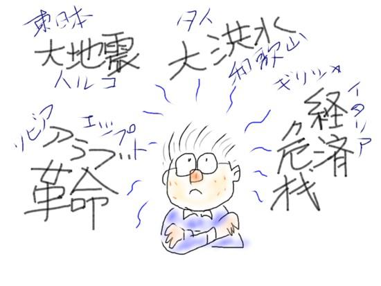 daikouzui - 1.jpg