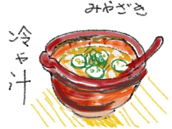 hiyasiru-1.jpg