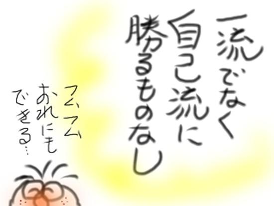 itiryuu  - 1.jpg