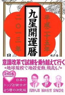 koyomib908.jpg