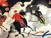 世界史から見た日清・日露大戦争−侵略の世界史を変えた日清・日露大戦争の真実