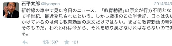 sekihei - 1.jpg