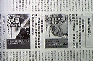 tokkou - 1.jpg