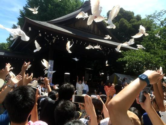 yasukunino hato - 1.jpg