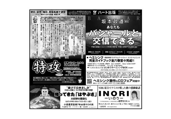 yomiurikoukoku.jpg