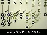 カラーユニバーサルデザイン(CUD)